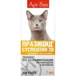 Как применять Празицид суспензия плюс для кошек